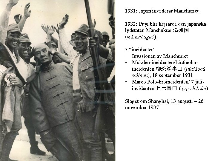 1931: Japan invaderar Manchuriet 1932: Puyi blir kejsare i den japanska lydstaten Manchukuo 満州国