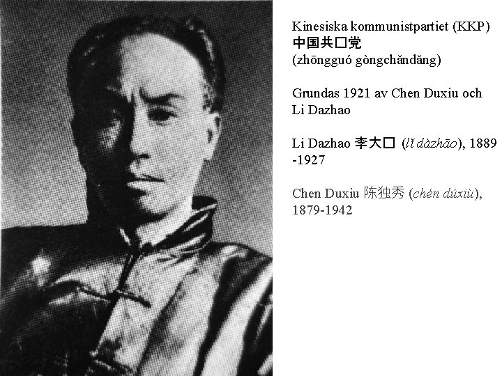 Kinesiska kommunistpartiet (KKP) 中国共�党 (zhōngguó gòngchǎndǎng) Grundas 1921 av Chen Duxiu och Li Dazhao