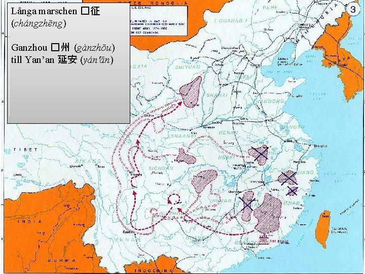 Långa marschen �征 (chángzhēng) Ganzhou �州 (gànzhōu) till Yan'an 延安 (yán'ān)