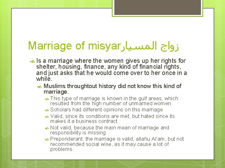 Marriage of misyar ﺯﻭﺍﺝ ﺍﻟﻤﺴﻴﺎﺭ Is a marriage where the women gives up her