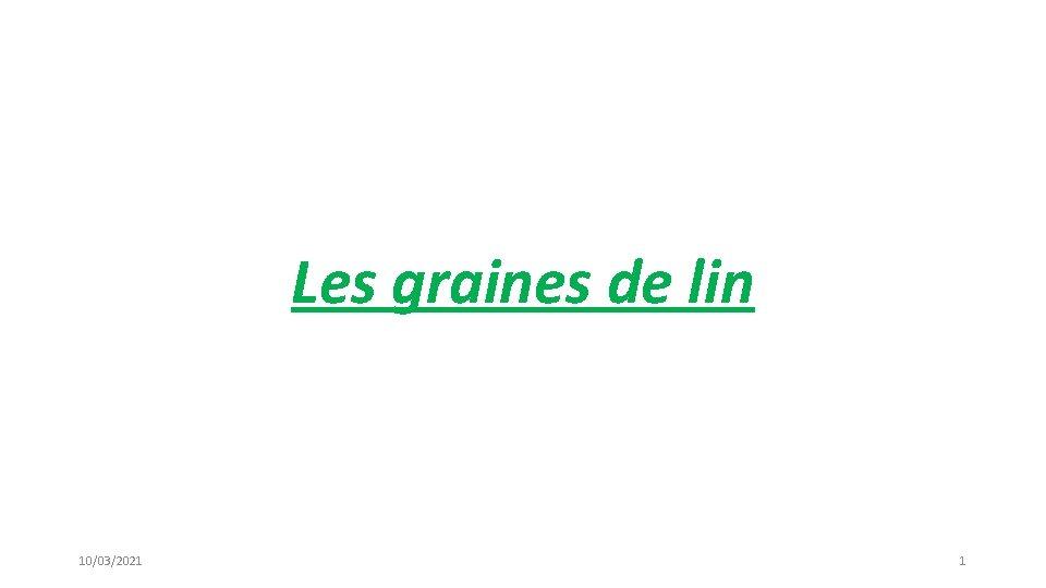 Les graines de lin 10/03/2021 1