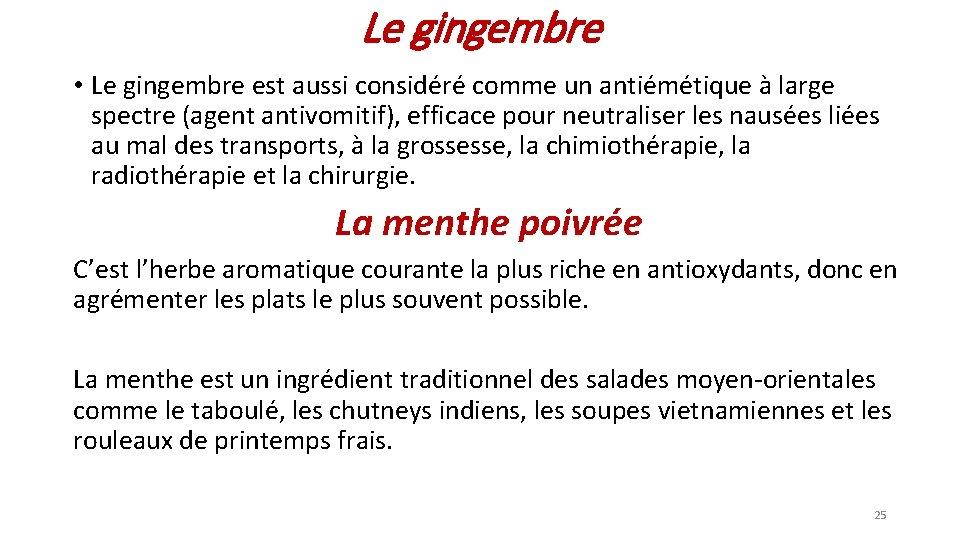 Le gingembre • Le gingembre est aussi considéré comme un antiémétique à large spectre