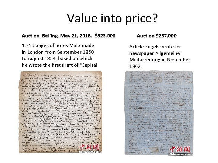 Value into price? Auction: Beijing, May 21, 2018. $523, 000 1, 250 pages of