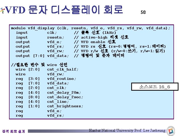 VFD 문자 디스플레이 회로 58 module vfd_display (clk, resetn, vfd_e, vfd_rs, vfd_rw, vfd_data); input