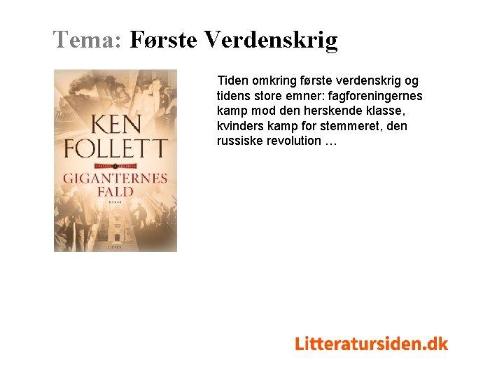 Tema: Første Verdenskrig Tiden omkring første verdenskrig og tidens store emner: fagforeningernes kamp mod