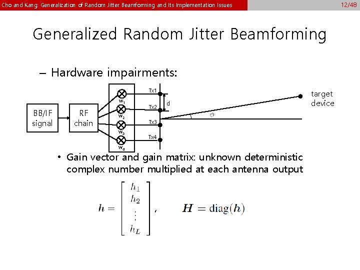 12/48 Cho and Kang: Generalization of Random Jitter Beamforming and Its Implementation Issues Generalized