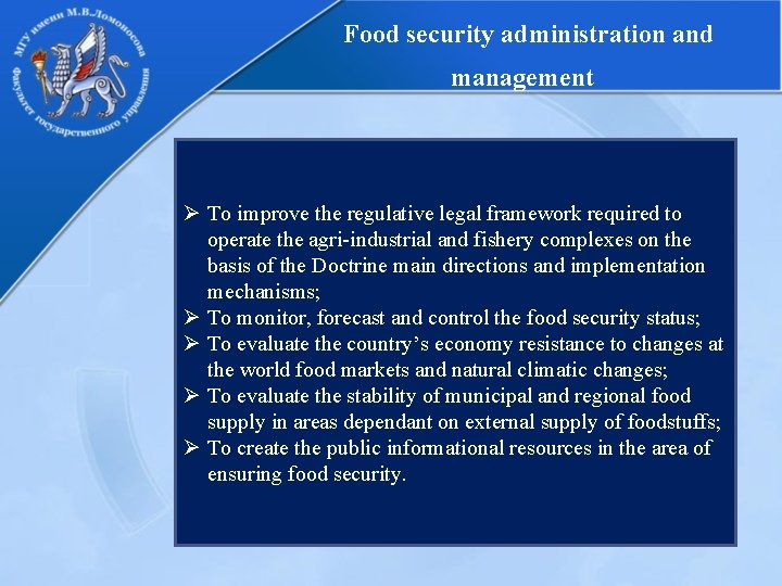 Food security administration and management Ø To improve the regulative legal framework required to