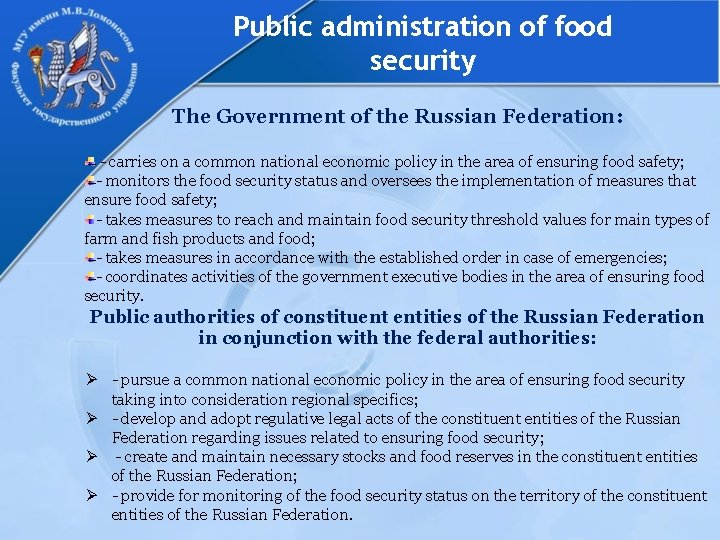 Public administration of food security The Government of the Russian Federation: - carries on