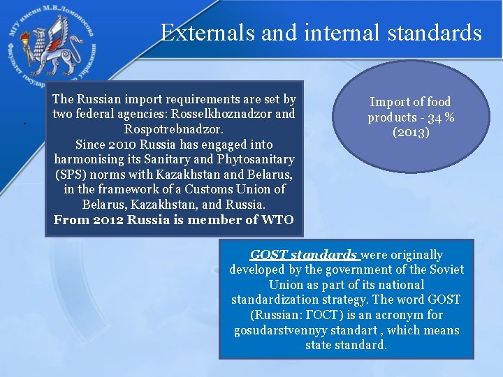 Externals and internal standards . The Russian import requirements are set by two federal