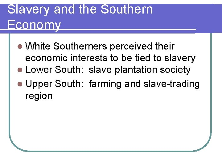 Slavery and the Southern Economy l White Southerners perceived their economic interests to be