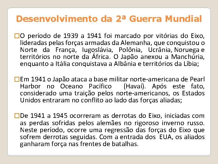 Desenvolvimento da 2ª Guerra Mundial � O período de 1939 a 1941 foi marcado