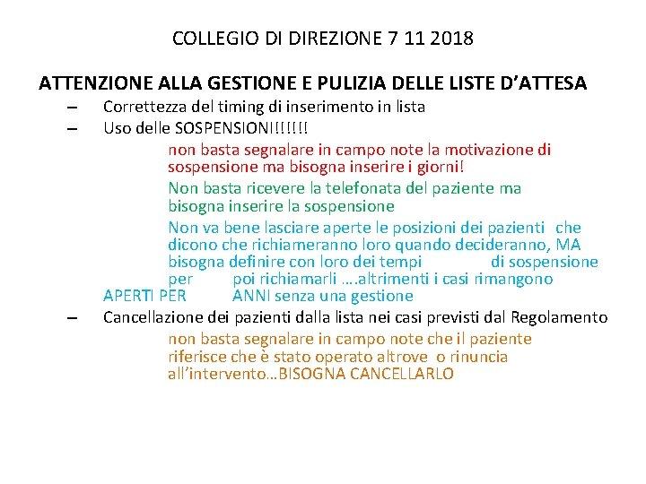 COLLEGIO DI DIREZIONE 7 11 2018 ATTENZIONE ALLA GESTIONE E PULIZIA DELLE LISTE D'ATTESA