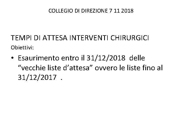 COLLEGIO DI DIREZIONE 7 11 2018 TEMPI DI ATTESA INTERVENTI CHIRURGICI Obiettivi: • Esaurimento
