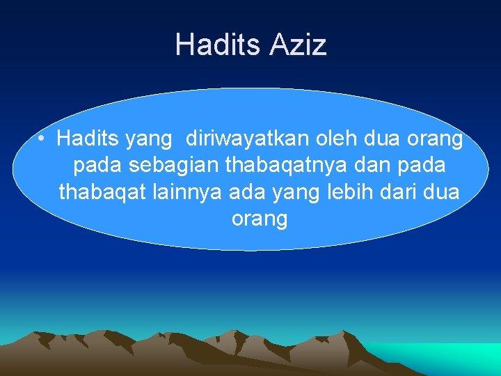 Hadits Aziz • Hadits yang diriwayatkan oleh dua orang pada sebagian thabaqatnya dan pada