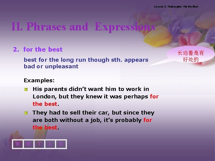 Lesson 2 Maheegun My Brother II. Phrases and Expressions 2. for the best for