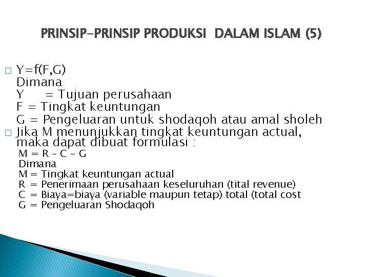 PRINSIP-PRINSIP PRODUKSI DALAM ISLAM (5) � � Y=f(F, G) Dimana Y = Tujuan perusahaan
