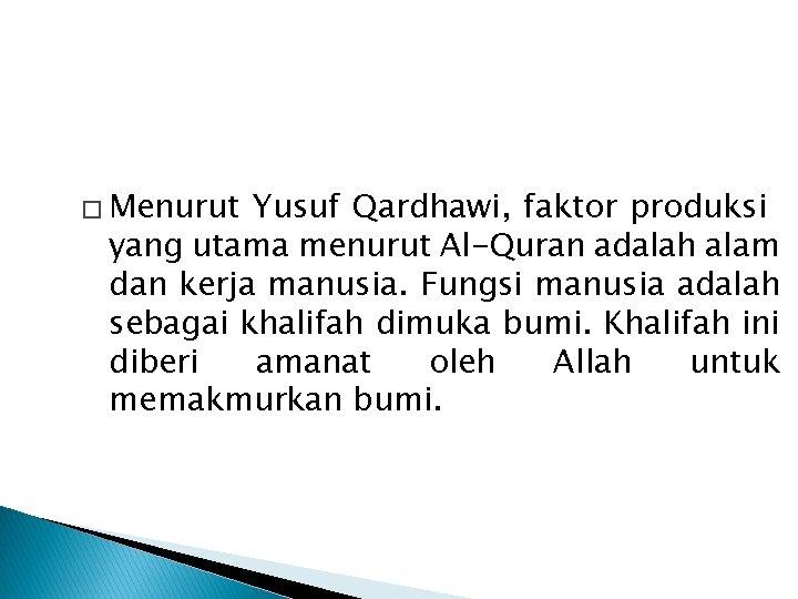 � Menurut Yusuf Qardhawi, faktor produksi yang utama menurut Al-Quran adalah alam dan kerja