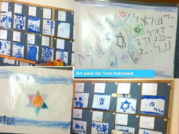 Art work for Yom Hatzmaut