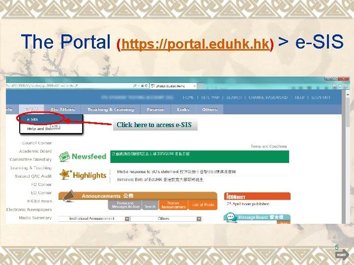The Portal (https: //portal. eduhk. hk) > e-SIS Click here to access e-SIS 5