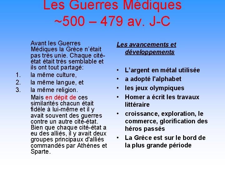 Les Guerres Médiques ~500 – 479 av. J-C 1. 2. 3. Avant les Guerres