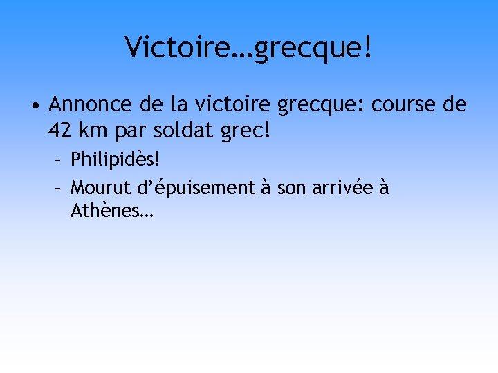 Victoire…grecque! • Annonce de la victoire grecque: course de 42 km par soldat grec!