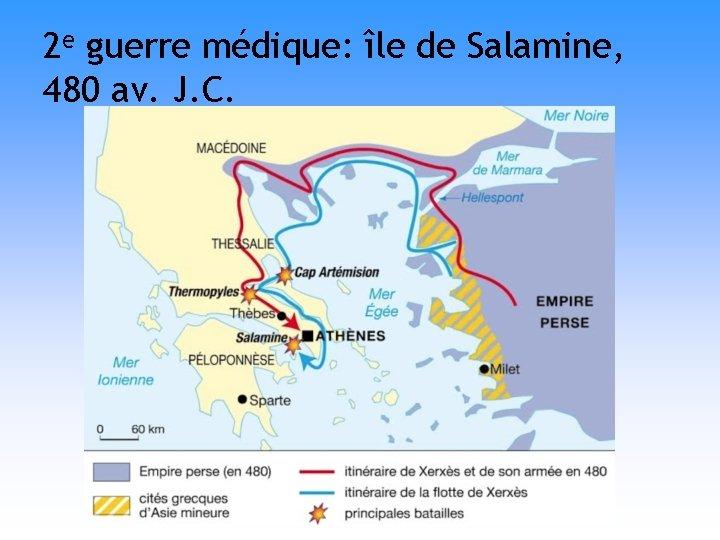 2 e guerre médique: île de Salamine, 480 av. J. C.
