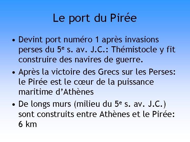 Le port du Pirée • Devint port numéro 1 après invasions perses du 5