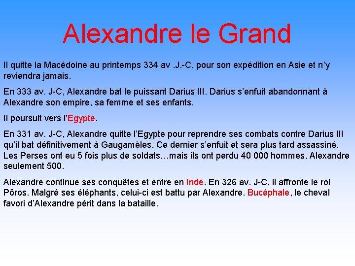 Alexandre le Grand Il quitte la Macédoine au printemps 334 av. J. -C. pour