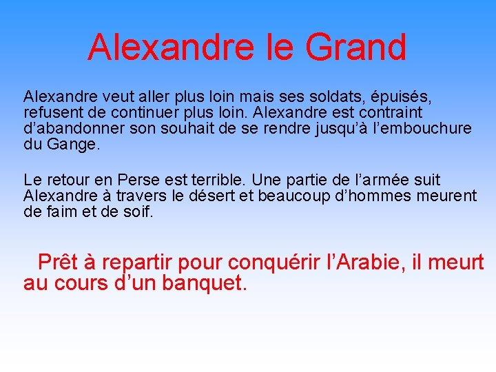 Alexandre le Grand Alexandre veut aller plus loin mais ses soldats, épuisés, refusent de