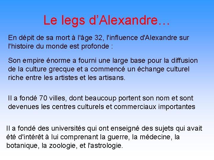 Le legs d'Alexandre… En dépit de sa mort à l'âge 32, l'influence d'Alexandre sur