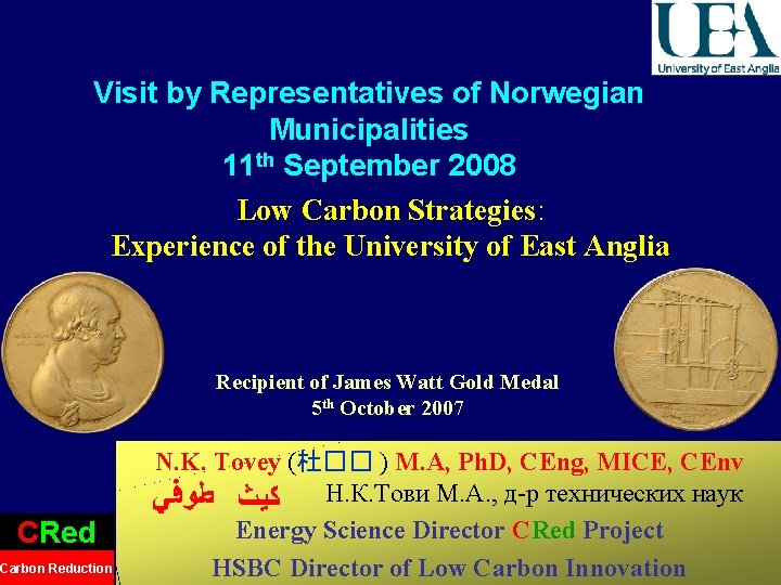 Visit by Representatives of Norwegian Municipalities 11 th September 2008 Low Carbon Strategies: Experience