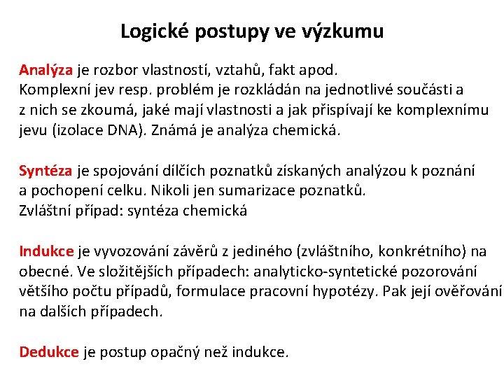 Logické postupy ve výzkumu Analýza je rozbor vlastností, vztahů, fakt apod. Komplexní jev resp.