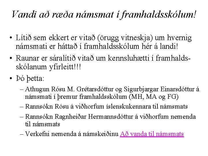 Vandi að ræða námsmat í framhaldsskólum! • Lítið sem ekkert er vitað (örugg vitneskja)