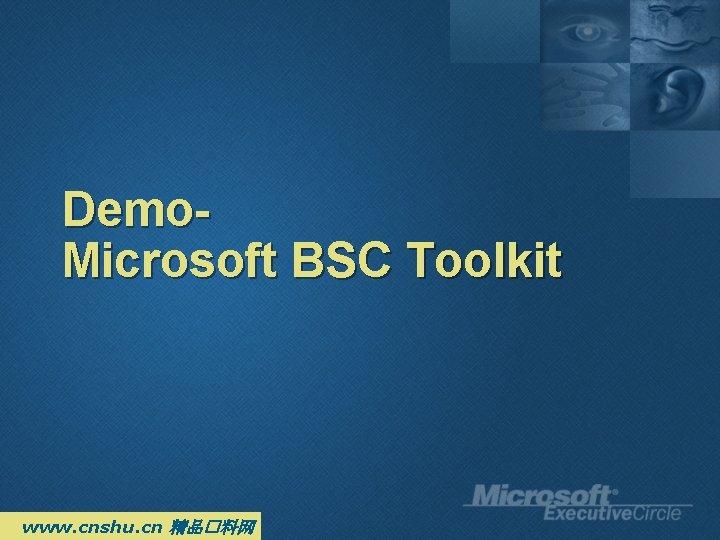 Demo. Microsoft BSC Toolkit www. cnshu. cn 精品�料网