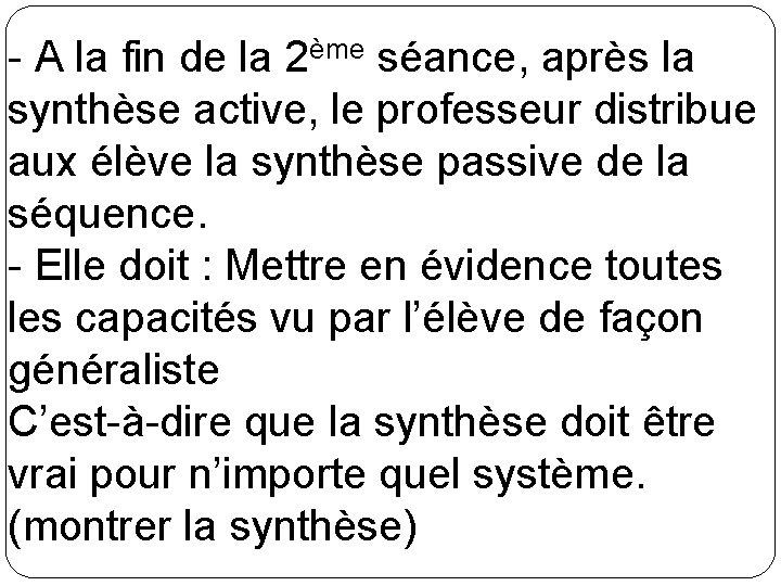 - A la fin de la 2ème séance, après la synthèse active, le professeur