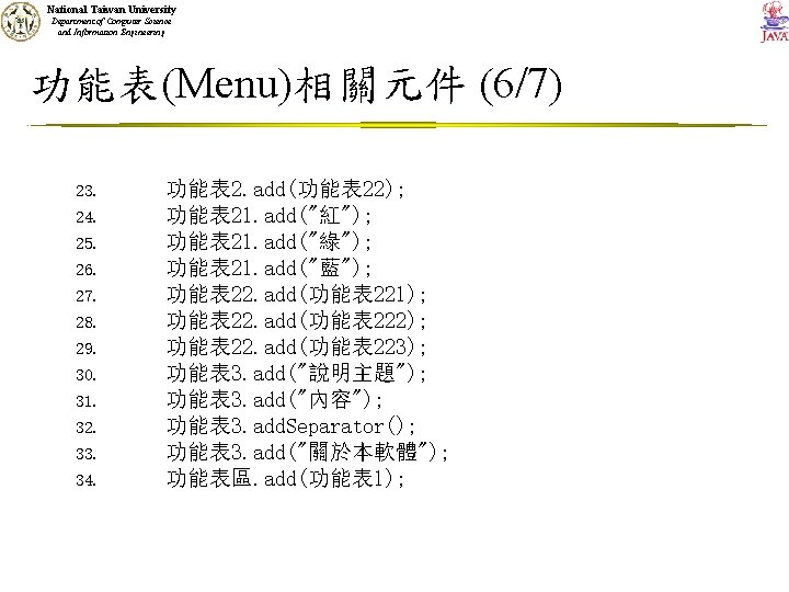 National Taiwan University Department of Computer Science and Information Engineering 功能表(Menu)相關元件 (6/7) 23. 24.