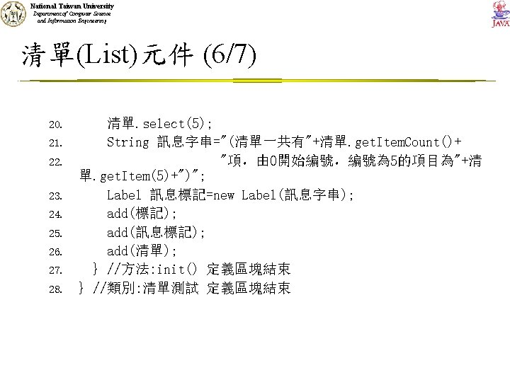 National Taiwan University Department of Computer Science and Information Engineering 清單(List)元件 (6/7) 20. 21.