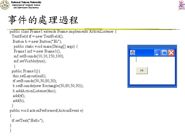 National Taiwan University Department of Computer Science and Information Engineering 事件的處理過程 public class Frame