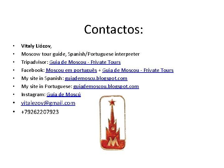 Contactos: • • Vitaly Liózov, Moscow tour guide, Spanish/Portuguese interpreter Tripadvisor: Guia de Moscou