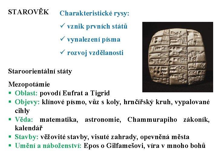STAROVĚK Charakteristické rysy: ü vznik prvních států ü vynalezení písma ü rozvoj vzdělanosti Staroorientální