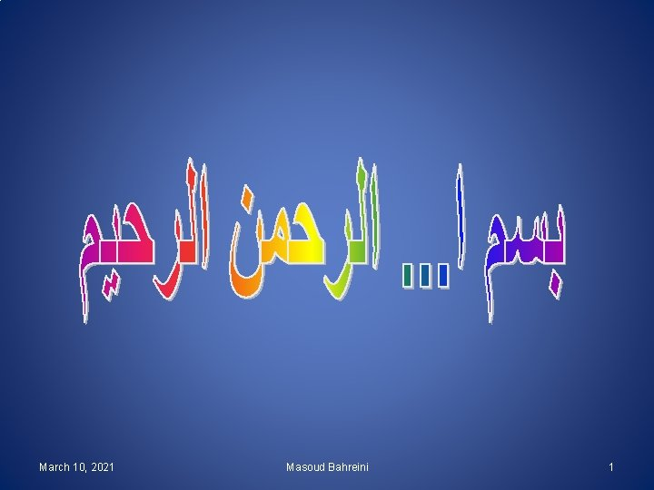 March 10, 2021 Masoud Bahreini 1
