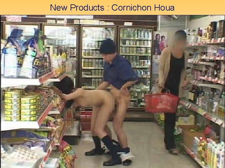 New Products : Cornichon Houa Diaporamas-a-la-con. com
