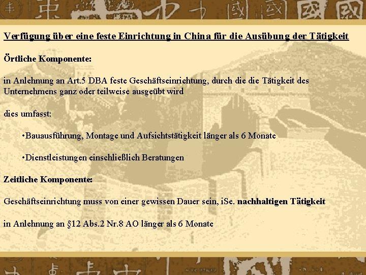 Verfügung über eine feste Einrichtung in China für die Ausübung der Tätigkeit Örtliche Komponente: