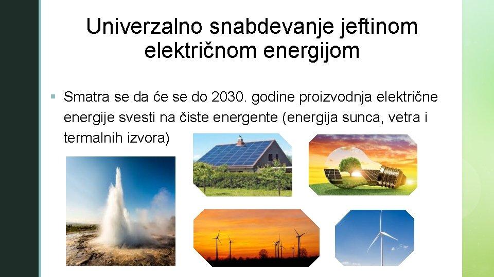 Univerzalno snabdevanje jeftinom z električnom energijom § Smatra se da će se do 2030.