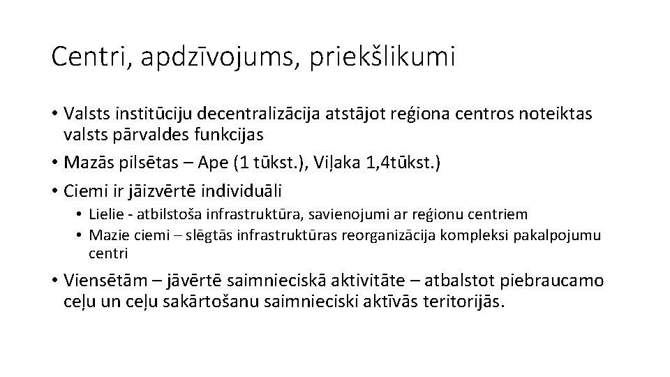 Centri, apdzīvojums, priekšlikumi • Valsts institūciju decentralizācija atstājot reģiona centros noteiktas valsts pārvaldes funkcijas