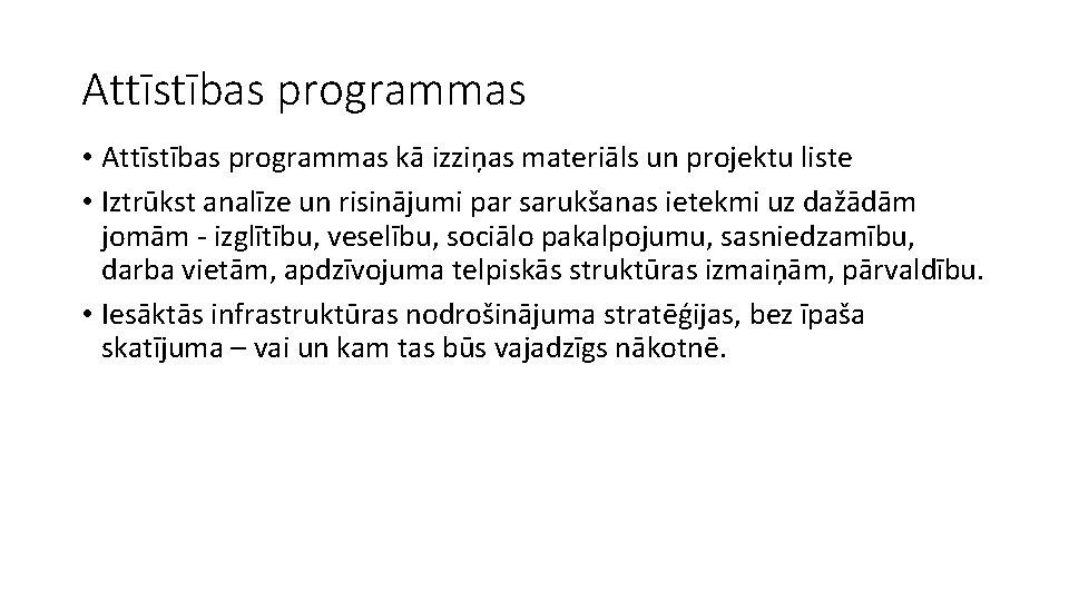 Attīstības programmas • Attīstības programmas kā izziņas materiāls un projektu liste • Iztrūkst analīze