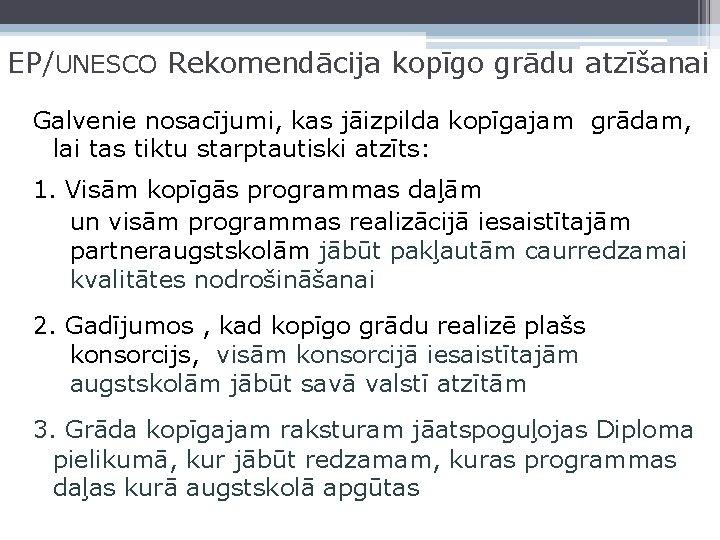 EP/UNESCO Rekomendācija kopīgo grādu atzīšanai Galvenie nosacījumi, kas jāizpilda kopīgajam grādam, lai tas tiktu