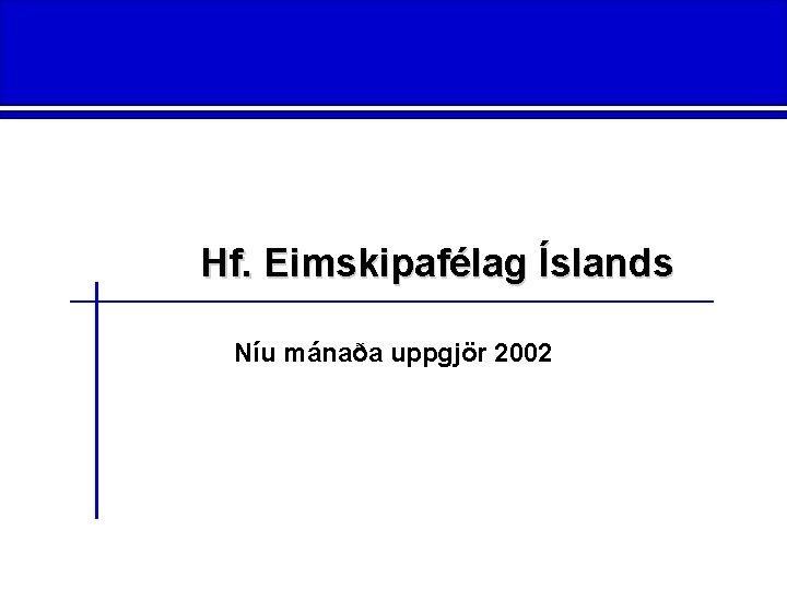 Hf. Eimskipafélag Íslands Níu mánaða uppgjör 2002