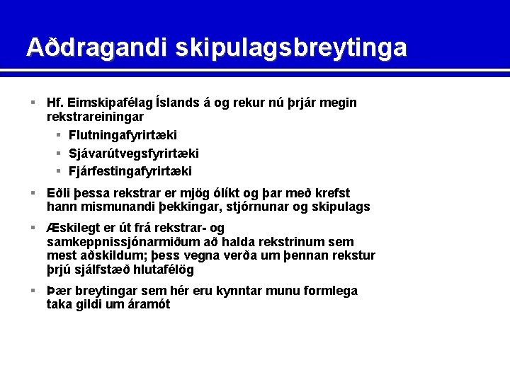 Aðdragandi skipulagsbreytinga § Hf. Eimskipafélag Íslands á og rekur nú þrjár megin rekstrareiningar §