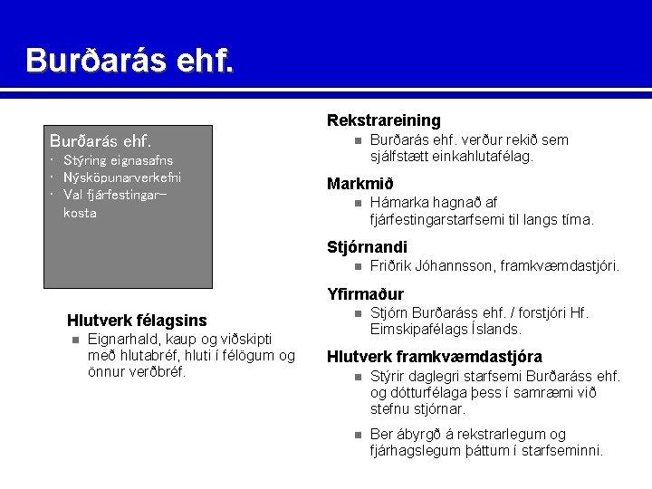 Burðarás ehf. Rekstrareining Burðarás ehf. • Stýring eignasafns • Nýsköpunarverkefni • Val fjárfestingarkosta n